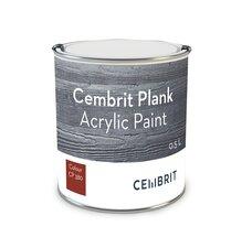 CEMBRIT RETOUCH.VERF CP150 ANTRACIETGRIJS 7016
